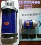 油浸式变压器吸湿器重庆销售