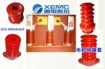 湘电集团高压电机绝缘子展示销售