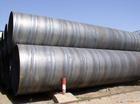 螺旋管 Q345B螺旋钢管 大口径螺旋管