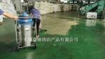 工业吸尘器DL-3078P工业吸尘器干湿两用吸尘器
