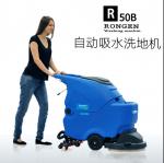 工廠防靜電地膠清洗機 手推式電瓶洗地機