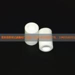 联球厂家为医疗行业推出一次性止溢阀滤芯、pe烧结滤芯