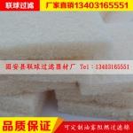 進口阻燃過濾棉 耐高溫過濾棉 高鐵阻燃棉500*500*15