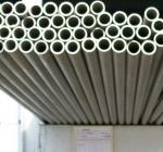 不锈钢管401/常年销售/备货万吨/材质型号齐全
