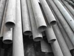 进口瑞典不锈钢管/25123材质/耐高温2000度/期货/价