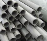寶豐現貨不銹鋼管314耐高溫材料/抗氧化性能較好/熱軋管