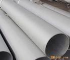 不锈钢大口径薄壁不锈钢管/304/厂家供应现货/