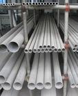 303不锈钢/易切削不锈钢/用于光洁度高的地方/现货6米一支