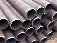 宝钢高压合金钢/无缝钢管现货直销/材质15crmog