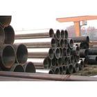 无缝钢管宝钢/高压锅炉管/12cr1mov/现货直销/定尺1