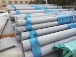 太钢不锈管/304l现货供应优于304/热轧工业无缝管