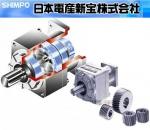 日本SHIMPO新宝减速机