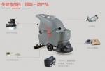 宜昌襄阳食品加工厂GM50B高美洗地机
