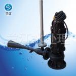 QSB2.2潜水射流式曝气机