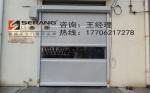 扬州防尘保温快速卷帘门丨物流通道专用