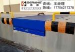 太仓液压升降平台—固定式装卸平台