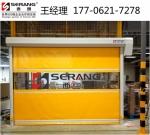 上海机器人防护卷帘门,奉贤机器人安全快卷门