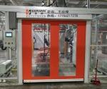 杭州焊接工作站安全防护门