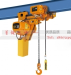 电动葫芦 链式电动葫芦提升机 环链电动葫芦 低净空电动葫芦