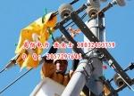 【特惠】河北易佰--高压铁塔驱鸟器 信誉厂家 质量可靠