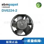 ebm风机W1G180-AB31-01