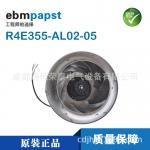 ebmpapst变频器风扇R4D450-AD22-06