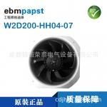 德国ebmpapst机柜风扇W2E200-HH38-0