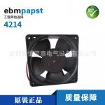 德国ebmpapst供应丹佛斯变频器风扇4214HR