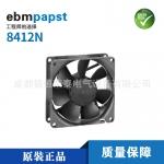 德国ebmpapst紧凑型风扇8412N