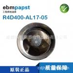 德国ebmpapst变频器专用离心风机R4D400-AL17