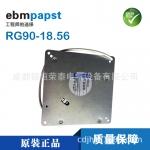 德国ebmpapst电梯风扇RG90-18/56