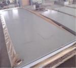供应7075T651铝板