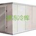 醫藥冷庫安裝銷售冷庫定做冷庫合肥