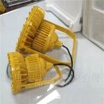 BLD116-40W50WLED防爆灯 侧壁式防爆灯安装