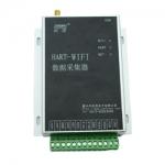 HART-WIFI遠程數據采集器