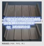 广西0.9厚3004系铝镁锰板
