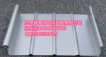 广东0.7厚聚脂漆铝镁锰屋面板