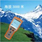 DP系列大氣壓力檢測儀