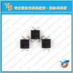 高灵敏度HG106C线性传感器