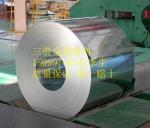 宝钢B250P1冷轧板 B250P1性能参数