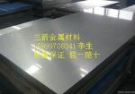 GMW2M-ST-S-CR1-Z90/90镀锌板卷