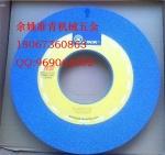 台湾中国砂轮,KINIK砂轮,中砂