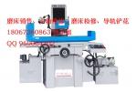 曙光三轴全自动平面磨床SGM-450AD