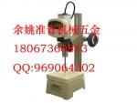 日本NIKON高度計MF-1001