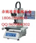 万濠工具显微镜VTM-2515F,万濠工具显微镜