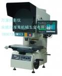 万濠CPJ-3015Z 投影仪,万濠投影仪,投影仪