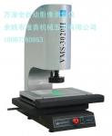 万濠影像测量仪VMS-2515F,万濠影像仪