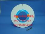 台湾嘉宝大水磨砂轮A46H 355X38X127现货特价处理