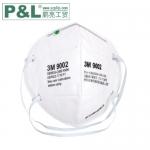3M 9002头带式折叠式防护口罩(环保装)3M 9002防