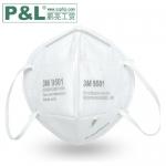 3M 9501防尘口罩 3M9501 KN95 折叠式防护口